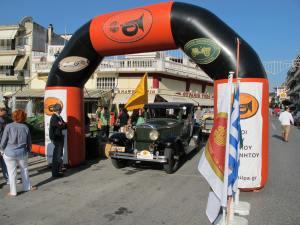 Χαρακτηριστική εικόνα εκκίνησης Regularity Rally της ΦΙΛΠΑ.