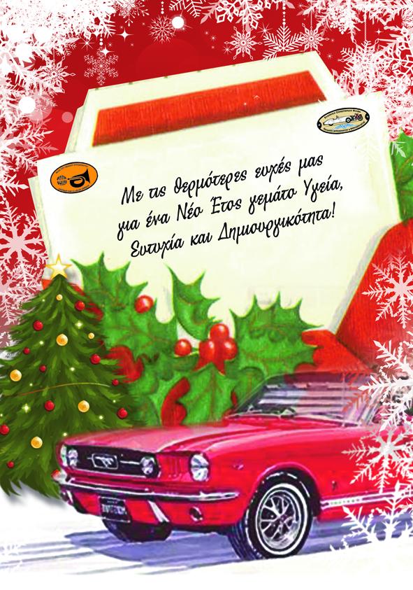 2013_PHILPA_CHRISTMAS_CARD